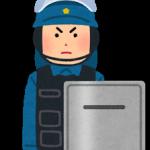 job_police_kidoutaib